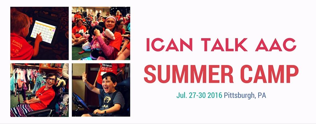 2016 AAC Camp
